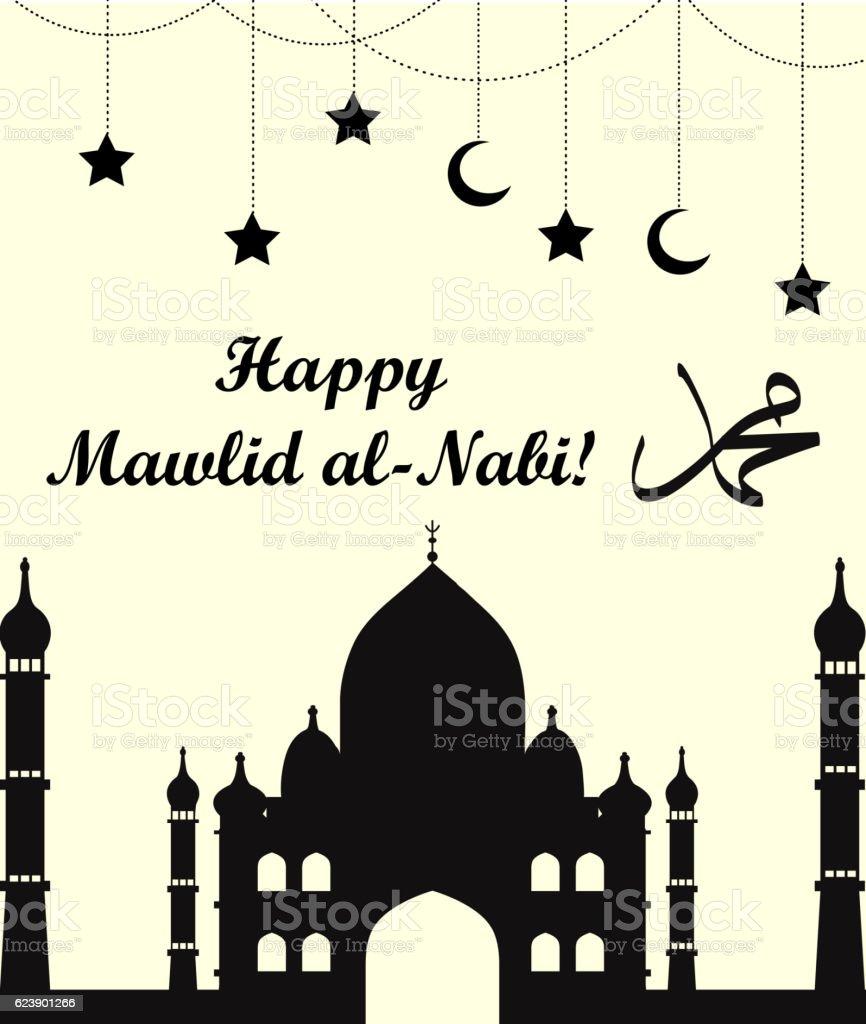 Mawlid Al Nabi, the birthday of the Prophet Muhammad greeting vector art illustration
