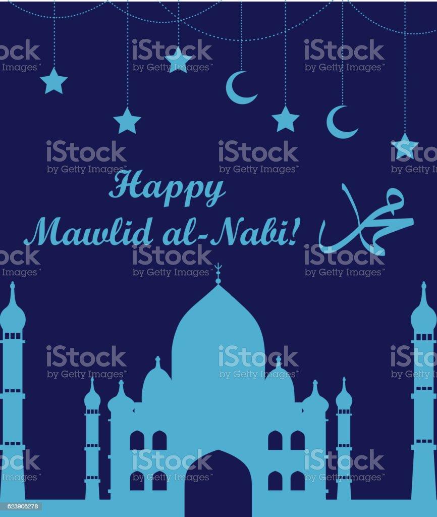 Mawlid Al Nabi The Birthday Of The Prophet Muhammad Greeting Stock