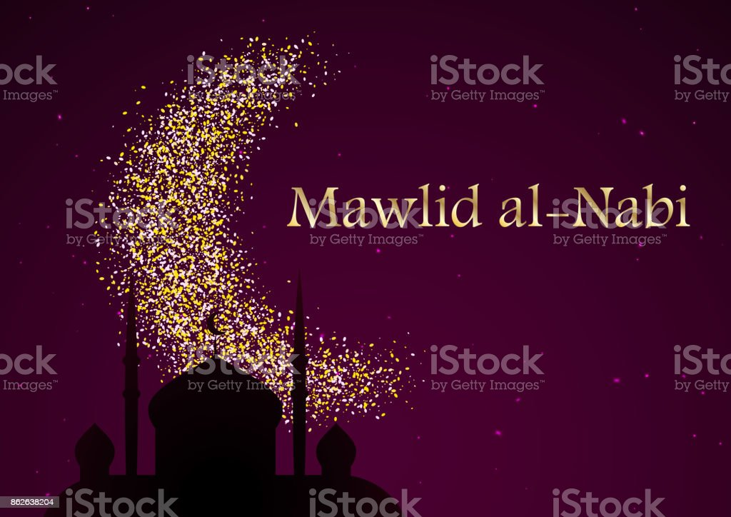 Mawlid al nabi translation prophet muhammads birthday greeting card translation prophet muhammads birthday greeting card for islamic holiday m4hsunfo
