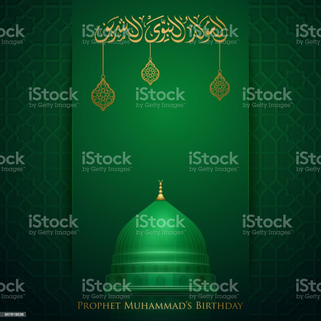 Mawlid islamic greeting with green dome of nabawi mosque and arabic mawlid islamic greeting with green dome of nabawi mosque and arabic calligraphy mean prophet muhammads m4hsunfo