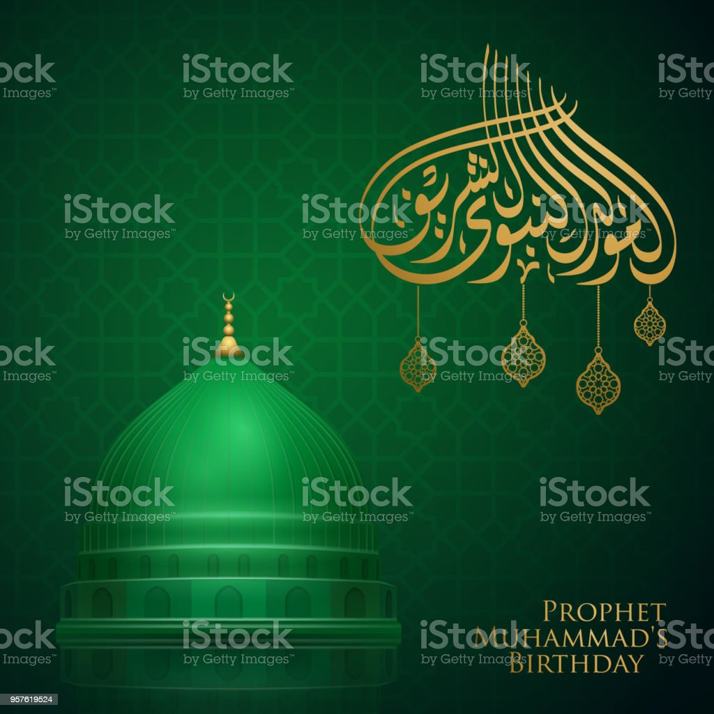 Mawlid islamic greeting with realistic green dome of nabawi mosque mawlid islamic greeting with realistic green dome of nabawi mosque and arabic calligraphy mean prophet m4hsunfo