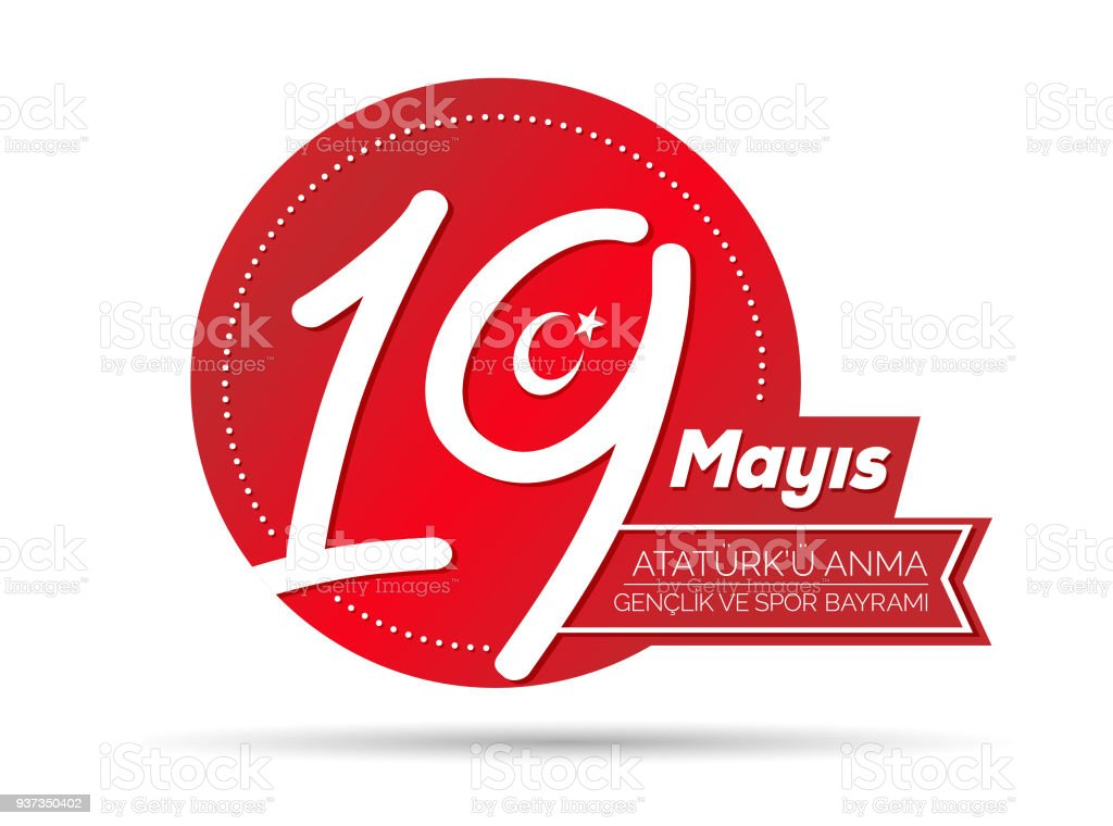 May 19 Commemoration of Ataturk, Youth and Sports Day in Turkey vector art illustration