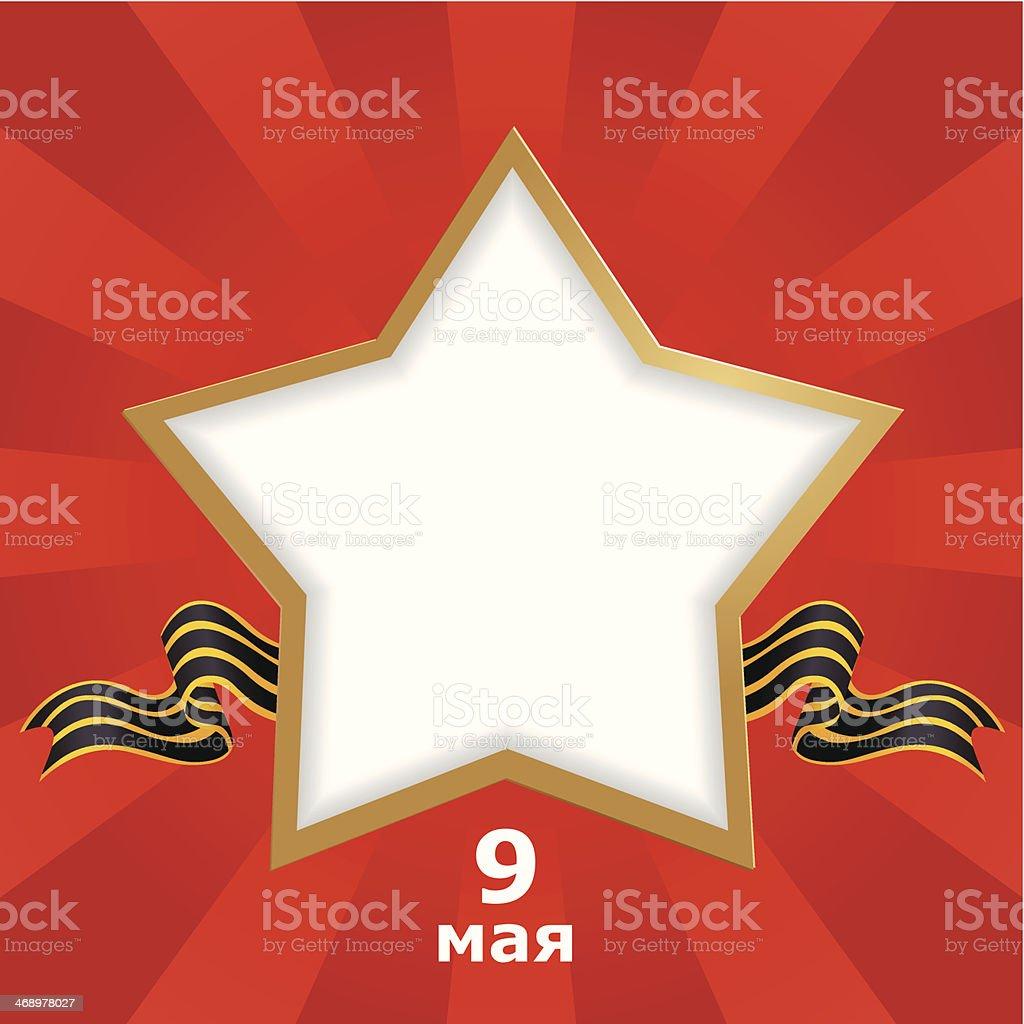 May 9 - victory Day royalty-free stock vector art