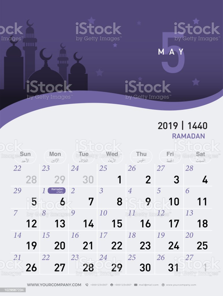 05 may calendar 2019. Hijri 1440 to 1441 islamic design template. Simple minimal desk and wall type with mosque in the night background. vector illustrator vector art illustration