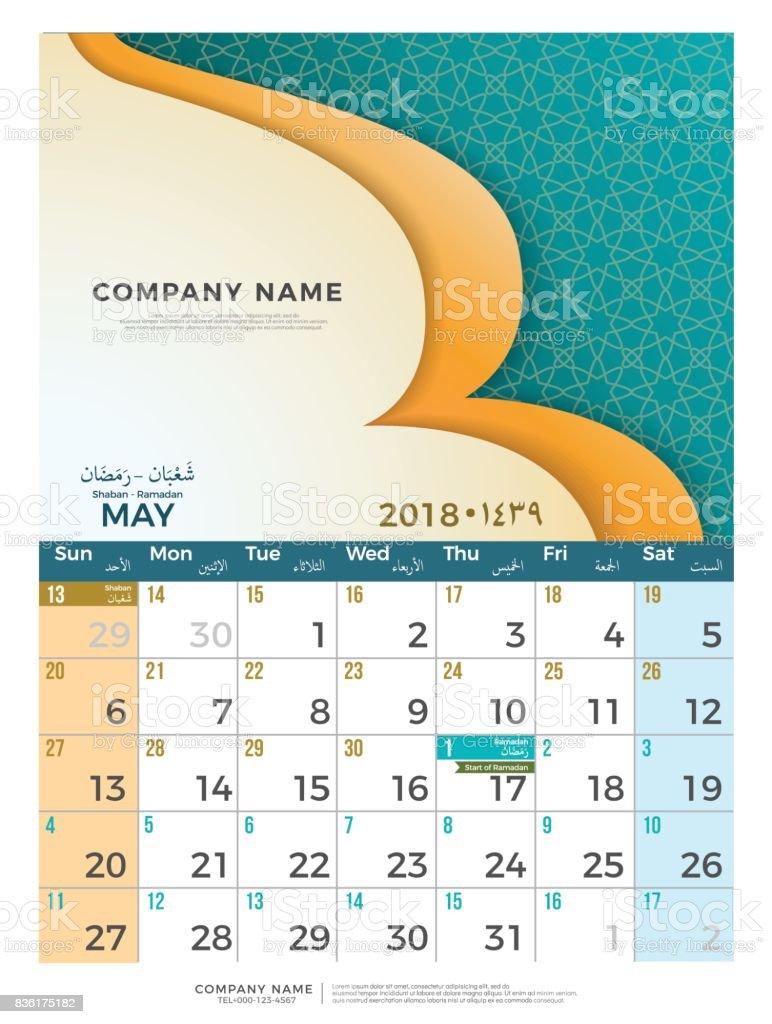 5 月 5 日イスラム暦 1439 1440 ...