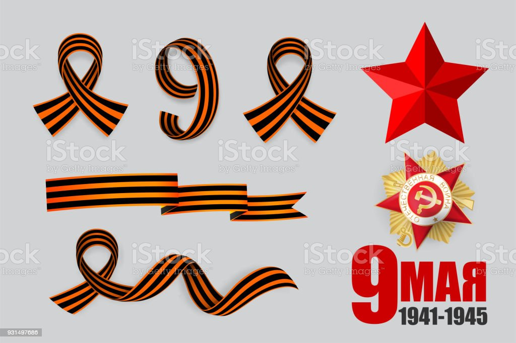 9 may victory day holiday banner star stock vector art more images rh istockphoto com