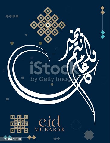 istock May you be well throughout the year. Arabic Calligraphy new modern style concept used for greeting cards for eid, new year, religious events, national day. Colorful letters in arabic calligraphy. 1328325449