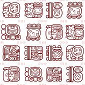 istock Maya glyphs, Mayan writing system vector seamless pattern - tribal art 1264087533