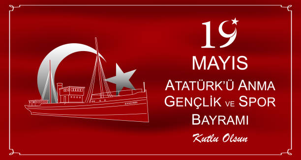 """19 Mayis Ataturk'u Anma, Genclik ve Spor Bayrami. Translation: """"19 May Commemoration of Ataturk, Youth and Sports Day. Special day in Turkey. Vector illustration."""" 19 Mayis Ataturk'u Anma, Genclik ve Spor Bayrami. Translation: """"19 May Commemoration of Ataturk, Youth and Sports Day. Special day in Turkey. Vector illustration."""" 1910 1919 stock illustrations"""