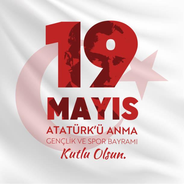 19 mayis ataturk'u anma, genclik ve spor bayrami, translation: 19 may commemoration of ataturk, youth and sports day. - group of people stock illustrations