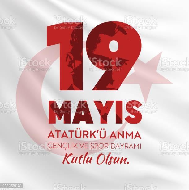 19 Mayis Ataturku Anma Genclik Ve Spor Bayrami Translation 19 May Commemoration Of Ataturk Youth And Sports Day — стоковая векторная графика и другие изображения на тему 18-19 лет