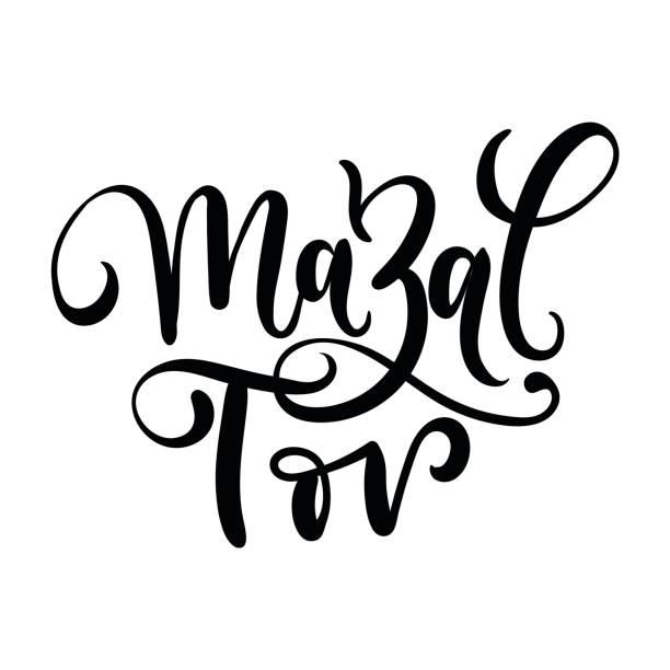 Royalty free jewish wedding clip art vector images illustrations mazal tov greeting card vector art illustration m4hsunfo