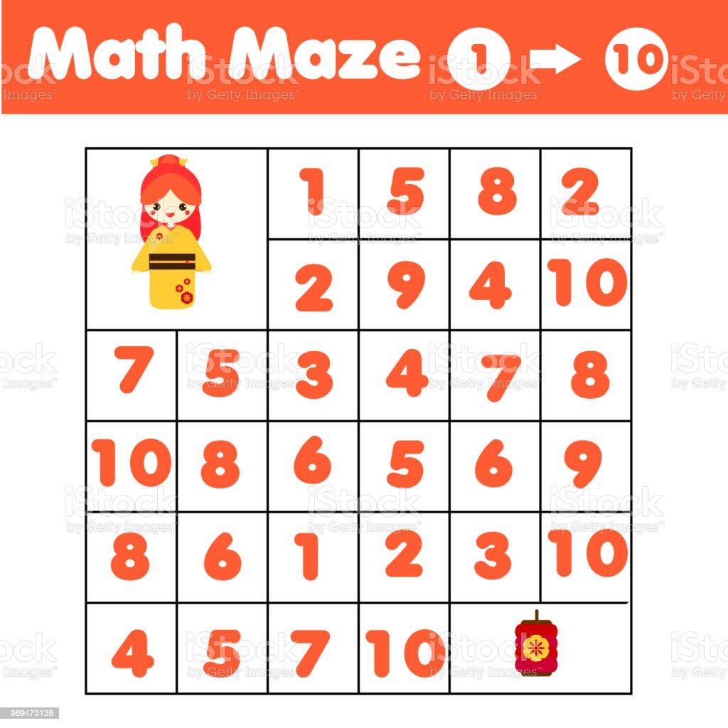 迷路ゲーム数字と数学迷宮1 から 10 まで数えます幼児や子供のための活動