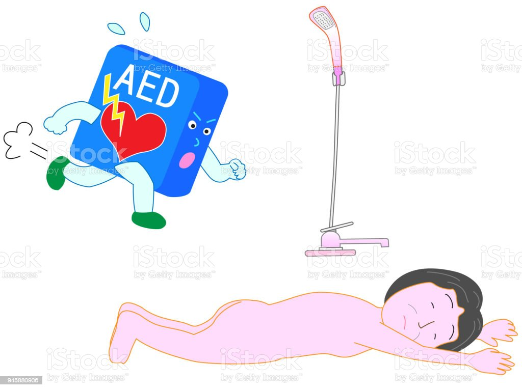 medical aed vector art illustration