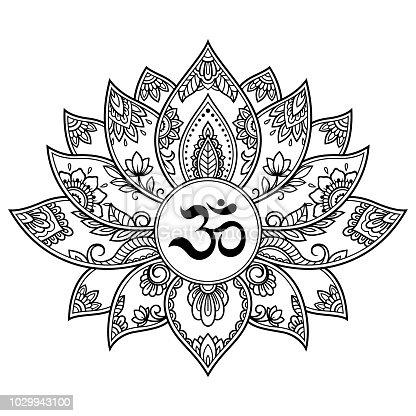 Motif De Fleurs De Lotus De Mehndi Avec Symbole Om Mantra Pour Le