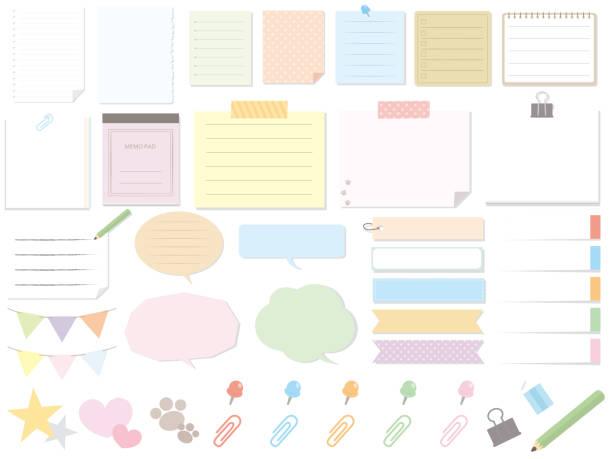 メモ デザイン 1 - メモ点のイラスト素材/クリップアート素材/マンガ素材/アイコン素材