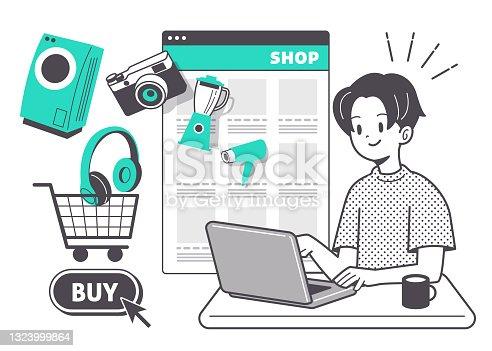 istock Men shopping online 1323999864