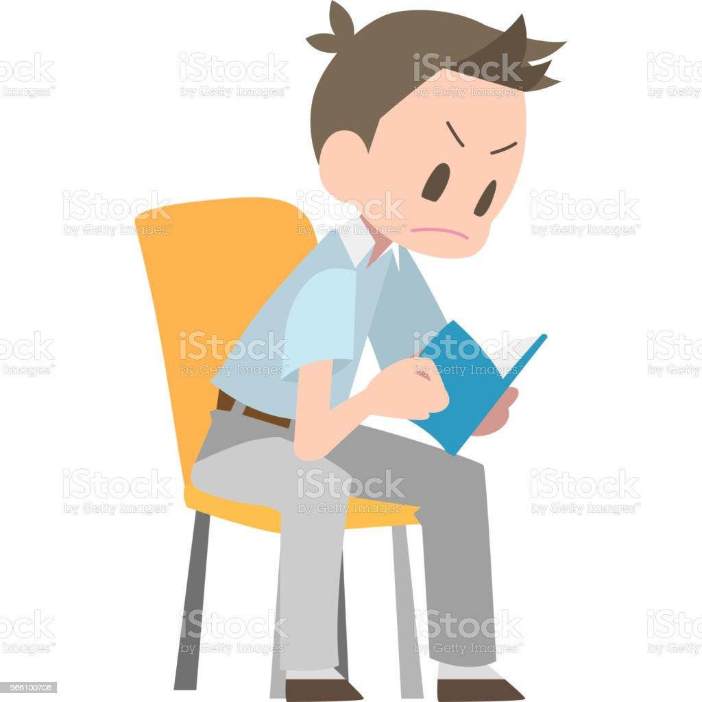 座っている男性と読書 ベクターアートイラスト