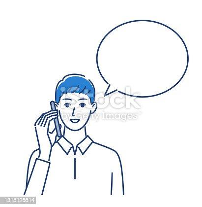 istock Men talking on smartphones set 1315125514