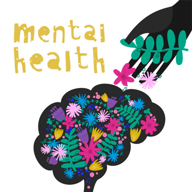 精神保健。ベクトル図 - 精神衛生点のイラスト素材/クリップアート素材/マンガ素材/アイコン素材