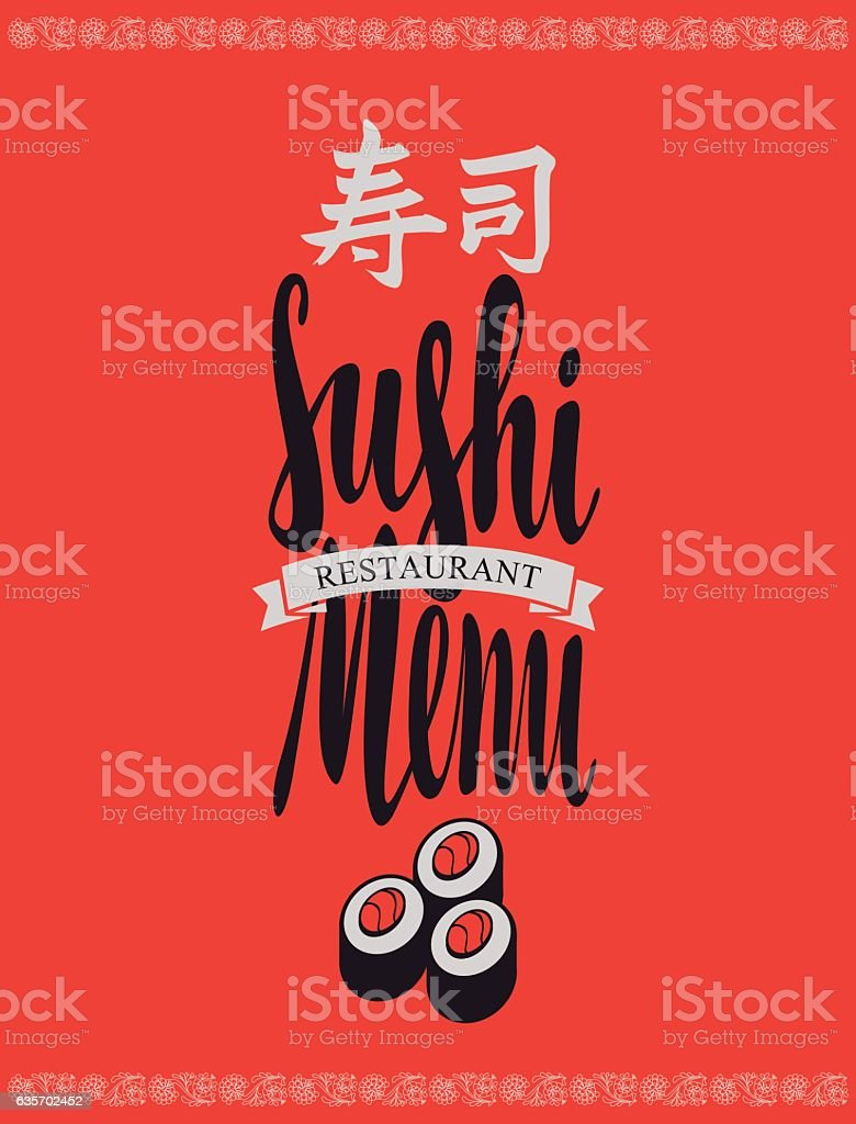 menu cover for sushi royalty-free menu cover for sushi stock vector art & more images of banner - sign