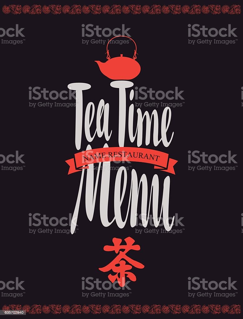 Menu tea with hieroglyph and kettle royalty-free menu tea with hieroglyph and kettle stock vector art & more images of arts culture and entertainment
