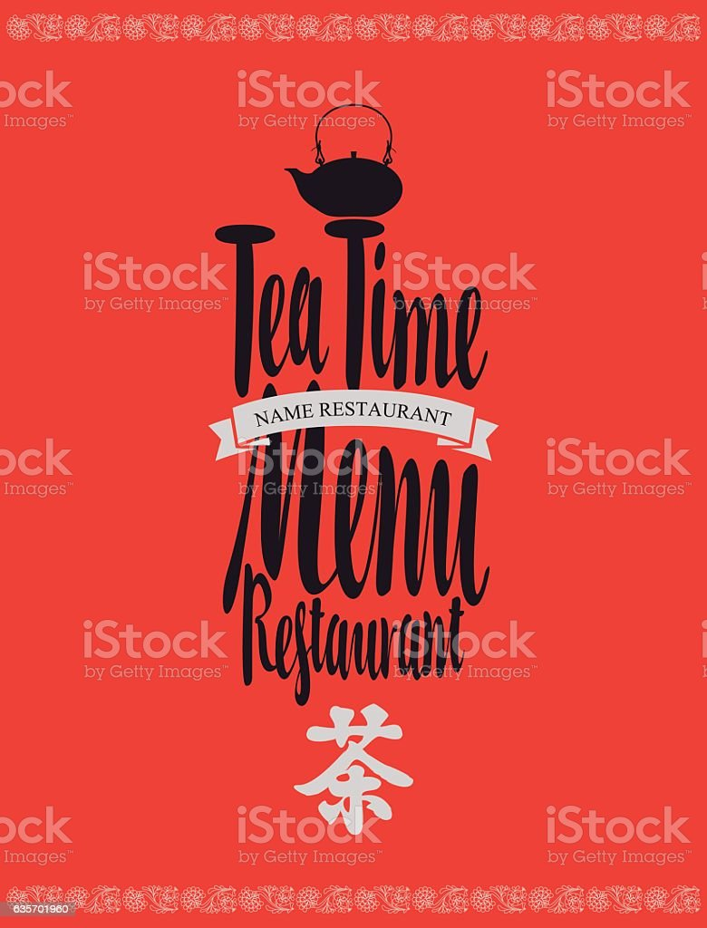 Menu tea with hieroglyph royalty-free menu tea with hieroglyph stock vector art & more images of arts culture and entertainment