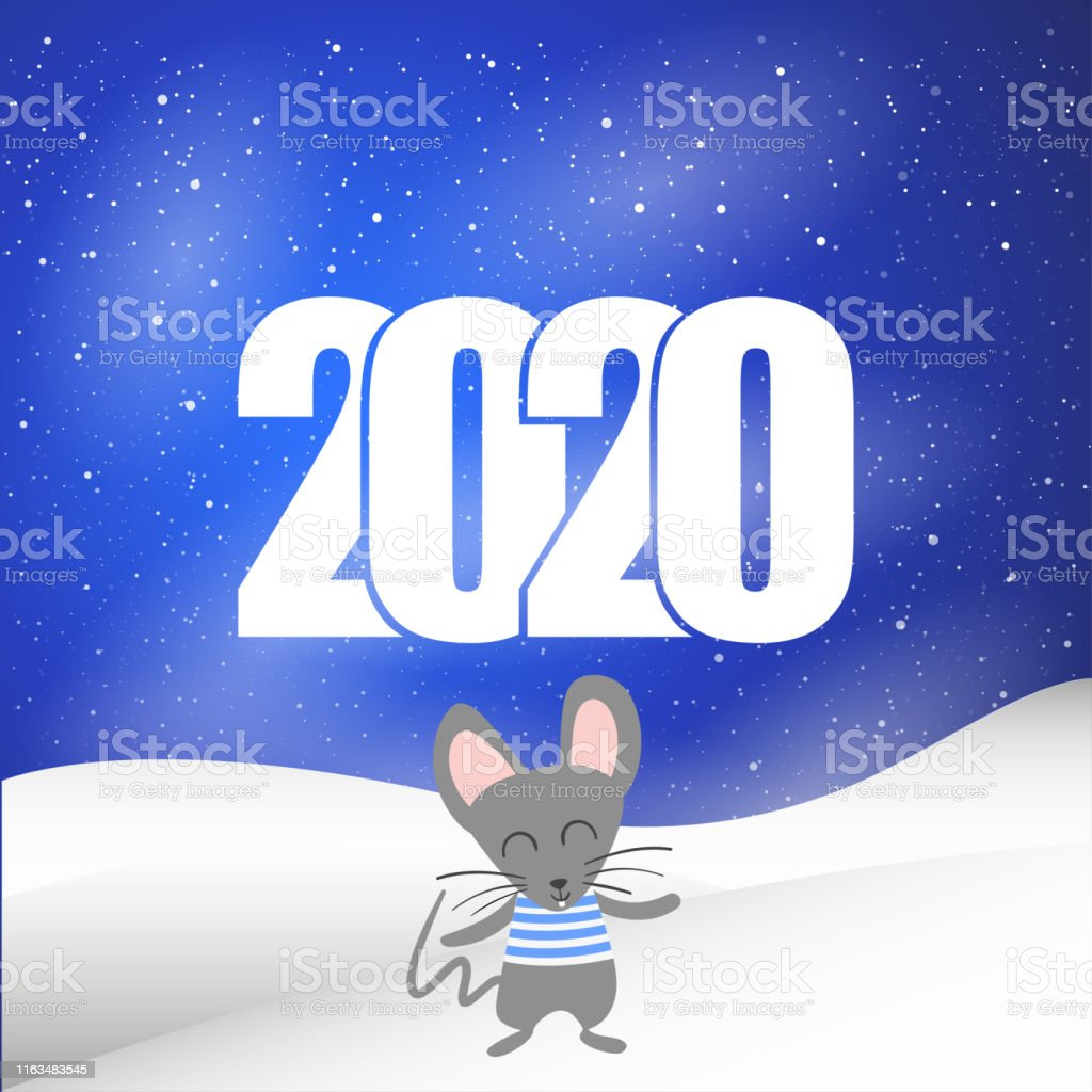 Merry Christmas And Happy New Year 2020 Vector Illustration