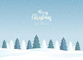 Merry Christmas and Happy New Year background. Vector illustration. EPS10