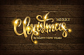 Merry Christmas and Happy New Year greeting card. On wooden background. Vector illustration