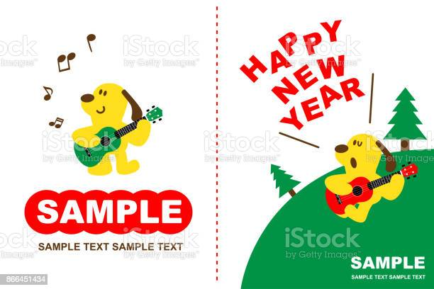 Merry christmas and happy new year greeting card with cute dog and vector id866451434?b=1&k=6&m=866451434&s=612x612&h=nvrl9dtd kdk32fom 6fwwfizyjdsu8sfnkh8ysipf8=