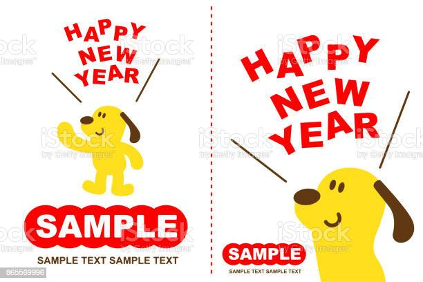 Merry christmas and happy new year greeting card with cute dog vector id865569996?b=1&k=6&m=865569996&s=612x612&h=ftc8vhzfe6eaps wm7pkkggruncumzqfdpsxsgb9h4a=