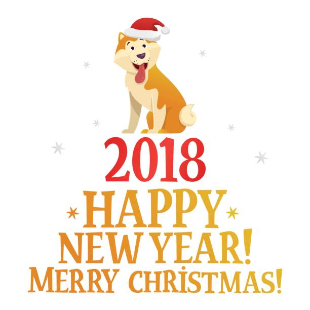merry christmas and happy new year postcard template with the cute yellow dog on white background the dog cartoon character vector illustration stock vector