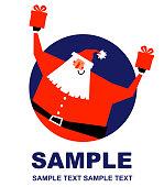 Merry Christmas Cartoon Characters Design, Full Length Vector art illustration, Copy Space, New Simple Manga style, flat.