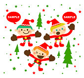 Merry Christmas Cartoon Characters Design, Full Length Vector art illustration, Copy Space, New Simple Manga style, Green, Red, white, flat.