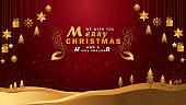Merry Christmas  background with gold color