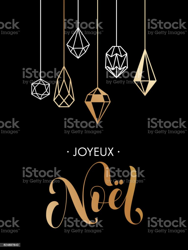 merry christmas french joyeux noel gold glitter ornaments royalty free merry christmas french joyeux noel - Merry Christmas French