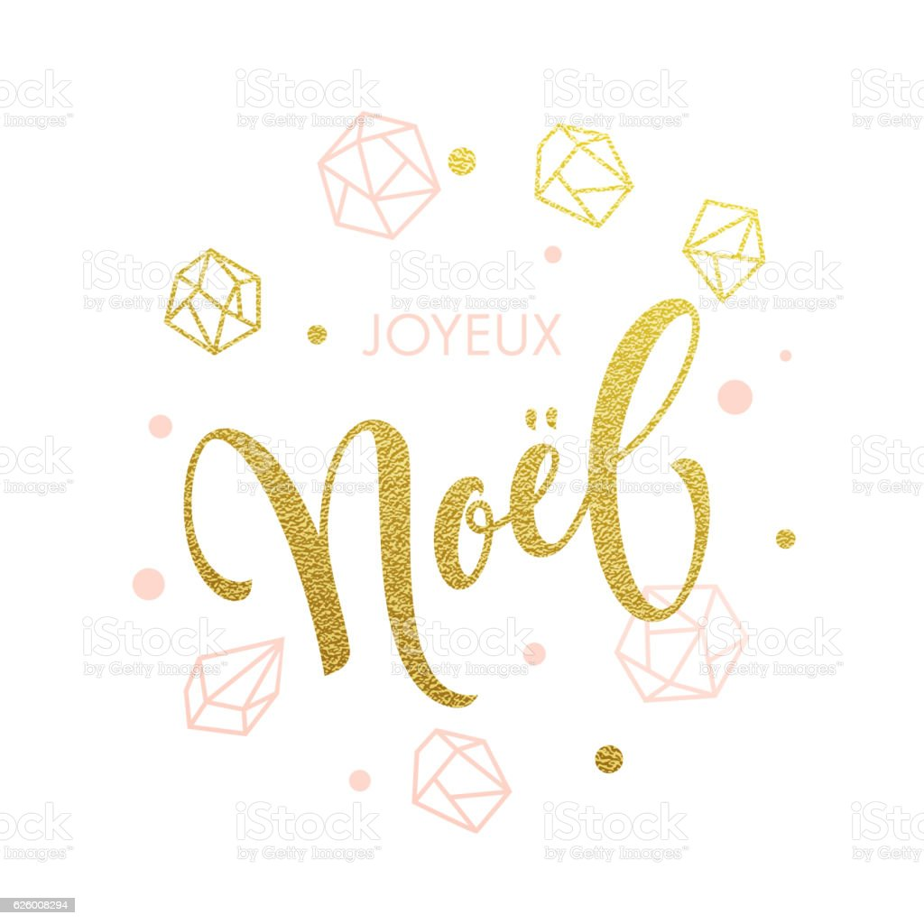 merry christmas french joyeux noel greeting card royalty free merry christmas french joyeux noel greeting - Merry Christmas French