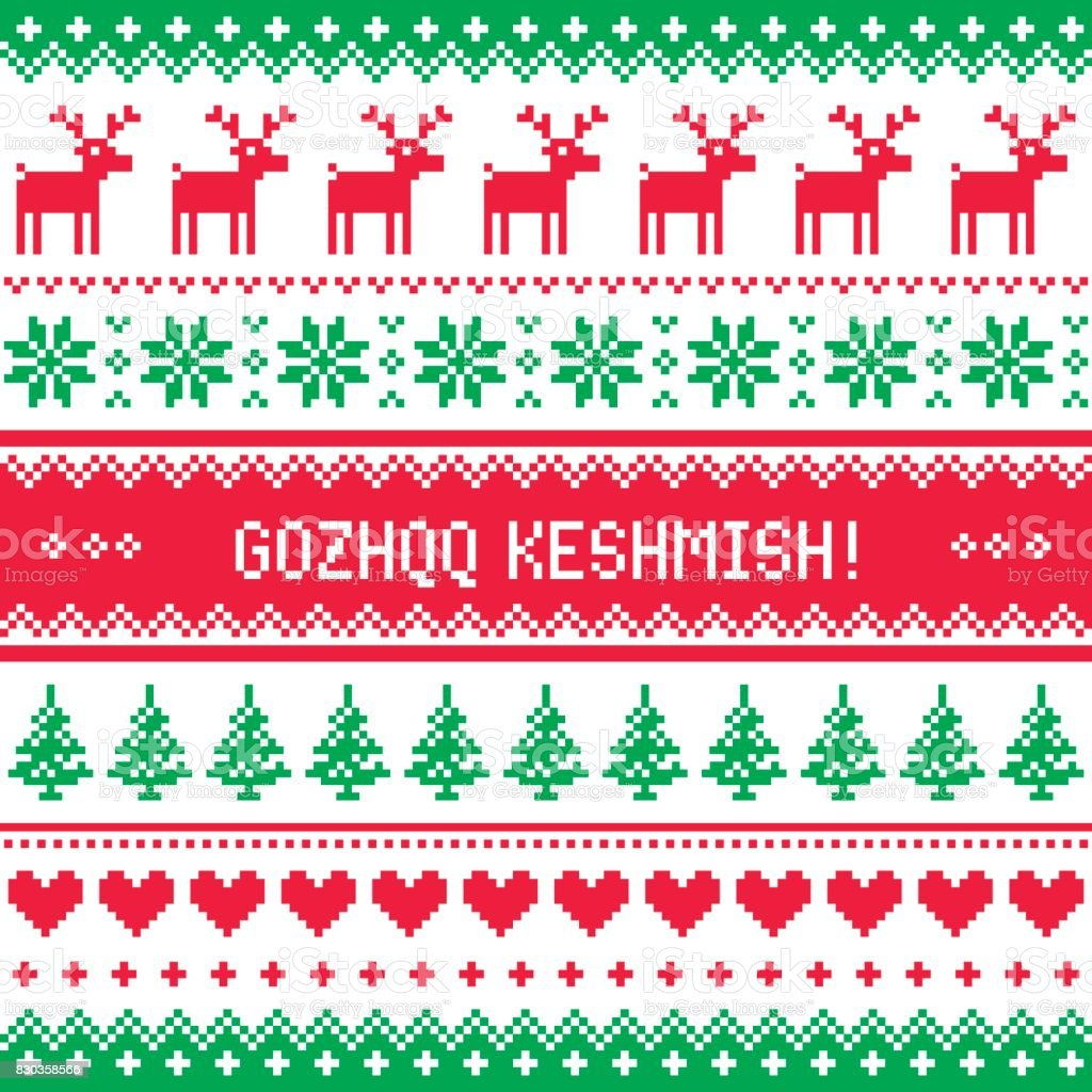 Merry Christmas In Apache Native American Language Pattern Greetings ...
