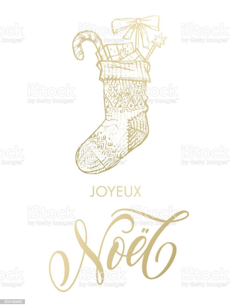 merry christmas in french joyeux noel gold glitter gift stocking royalty free merry christmas in - Merry Christmas French