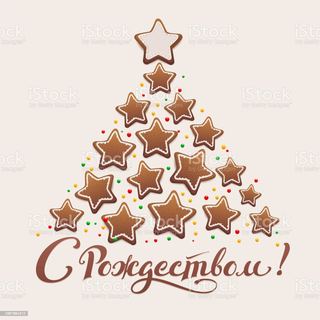 übersetzer Frohe Weihnachten.Frohe Weihnachten Grußkartendie übersetzung Des Textes Aus Dem