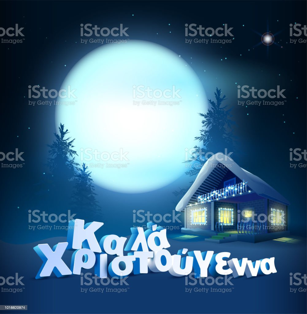 merry christmas translation from greek text greeting card full moon in night sky and