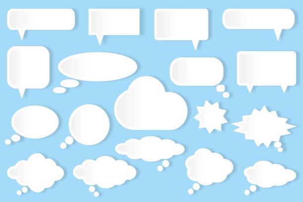 メッセージ - 吹き出し点のイラスト素材/クリップアート素材/マンガ素材/アイコン素材
