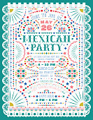 Customized Western style text for invitation for fiesta party. Mexico folk lacy and embroidery motives for ornate background. Vector design.