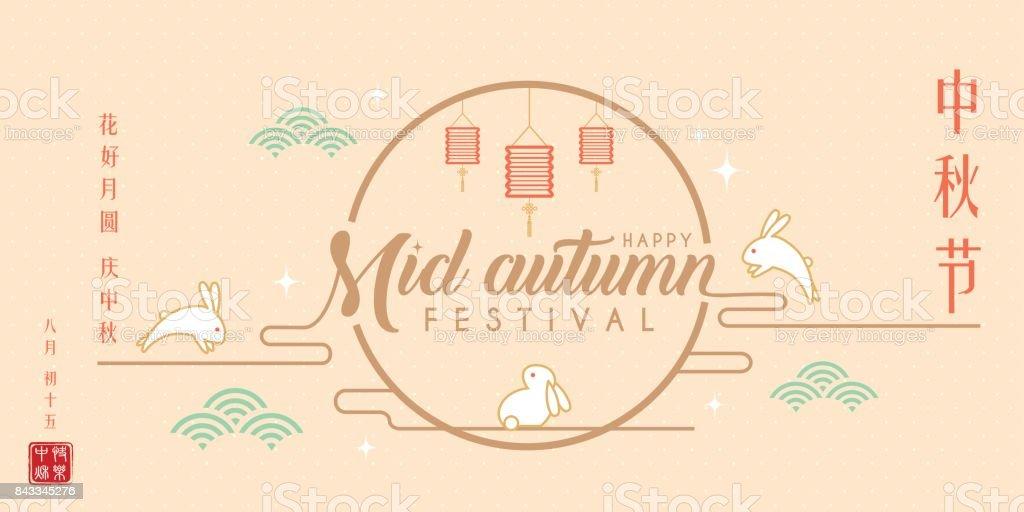 mid autumn banner_pink vector art illustration
