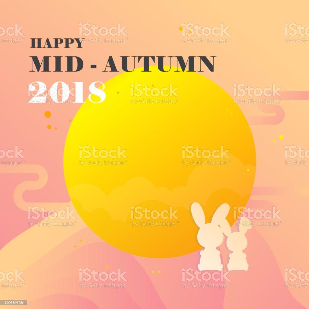 Mid Autumn Festival 2018 Banner Vector Illustration Stock