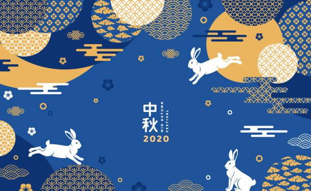 ilustrações de stock, clip art, desenhos animados e ícones de mid autumn festival 2020 flat banner - japanese font