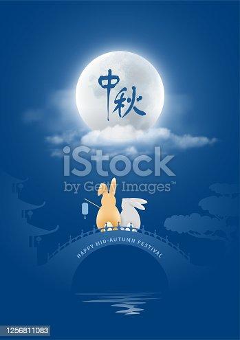 istock Mid Autumn Festival Celebration Background 1256811083