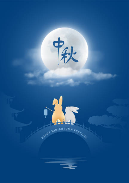 Mid Autumn Festival Celebration Background Mid Autumn festival. Vector background with couple of rabbits which enjoy the view of full moon in clouds. Romantic and tranquil traditional chinese landscape. Chinese characters mean Mid Autumn. midsection stock illustrations