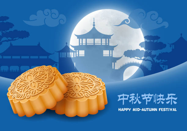 Mid Autumn Festival Greeting Card Design Mid Autumn festival design. Cute tasty mooncakes on foreground. Chinese landscape and full moon on background. Translation chinese : Happy Mid Autumn festival. Vector illustration. midsection stock illustrations